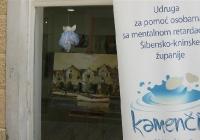 Galerijski prostor Kamencica_4